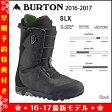 スノーボード ブーツ 16-17 BURTON(バートン) SLX ≪16-17BURTON_bt≫