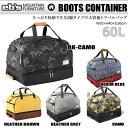 スノーボード ブーツケース バッグ eb's(エビス) BOOTS CONTAINER ブーツ・コンテナー