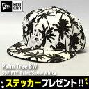 ニューエラ NEWERA 帽子 キャップ 59FIFTY ロサンゼルス・ドジャース Palm Tree BW パームツリープリント/スノーホワイト 11226298