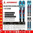 ATOMIC 【アトミック】BLUESTER DOUBLEDECK LX +X12VAR スキー板 ビンディングセット