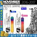 16-17 NOVEMBER(ノーベンバー) ARTISTE GRAPHIC LTD アーティスト グラフィックリミテッド FREE STYLE≪16-17NO...