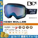 スノーボード ゴーグル 16-17 DICE(ダイス) HIGH ROLLER GOGGLES Ice Mirror Drop/ULTRA Light Purp...