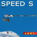 LEKI【レキ】SPEED S ポール ストック