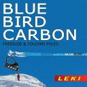 LEKI【レキ】BLUE BIRD CARBON ポール ストック