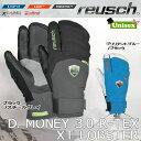 reusch【ロイッシュ】D.MONEY 3.0 R-TEX XT LOBSTER グローブ スキーグローブ ユニセックス