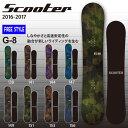 16-17 SCOOTER(スクーター) G8 ジーエイト FREE STYLE≪16-17SCOOTER_sb≫スノーボード スクーター 日本正規品 板 スノ...
