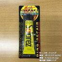 サーフィン リペア用品 ソーラーレズ SOLAREZ 0.5oz(14.2g) ポリエステル(PU)素材用 (エポキシボード不可)【p2】