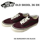 VANS オールドスクール (ANAHEIM FACTORY) OG BURGANDY/OG BLACK OLD SKOOL 36 DX USバンズ VN0A38G221T あす楽