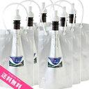 水素水専用真空保存容器 H2-BAG 500ml x 6個セット密閉保存水素水ボトル水素水サーバー | 宅配便 送料無料