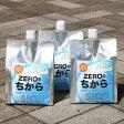 酵素水ZEROのちから 1000ml お得な3本セット【エコロジー 環境 自然 生物の活性化、水の浄化、消臭、洗濯・掃除、ペットケア、農業・家庭菜園 ゼロの力 ゼロのちから】| 宅配便 送料無料