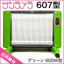ショッピングパネルヒーター サンラメラ 遠赤外線セラミックヒーター 600W Yグリーン 【暖房能力:4.5〜8畳】