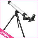 Kenko(ケンコー)Do・Nature天体望遠鏡STV-4500S| 宅配便 送料無料★まとめ割W