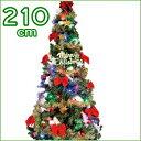 送料無料 クリスマス ツリー オーナメント セットツリー スタンダード 210cm デスク 聖夜 もみの木 ライト