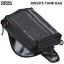 バッグ バイク用 DOPPELGANGER ライダーズタンクバッグ DBT525-BK ブラック タンクバッグ 送料無料