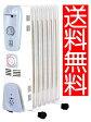 ヒーター オイルヒーター SKJ-SE110ROT エスケイジャパン 送料無料【smtb-TK】_02P23Apr16