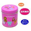 【外装訳あり品】肝油ドロップ カワイ【300粒】カルシウム ピンク
