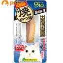 CIAO(チャオ) 焼かつお 高齢猫用 海鮮ほたて味【あす楽】