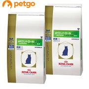 【2袋セット】ロイヤルカナン 食事療法食 猫用 phコントロール1 フィッシュテイスト ドライ 2kg【あす楽】