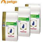 【3袋セット】ロイヤルカナン 食事療法食 猫用 phコントロール1 フィッシュテイスト ドライ 2kg【あす楽】