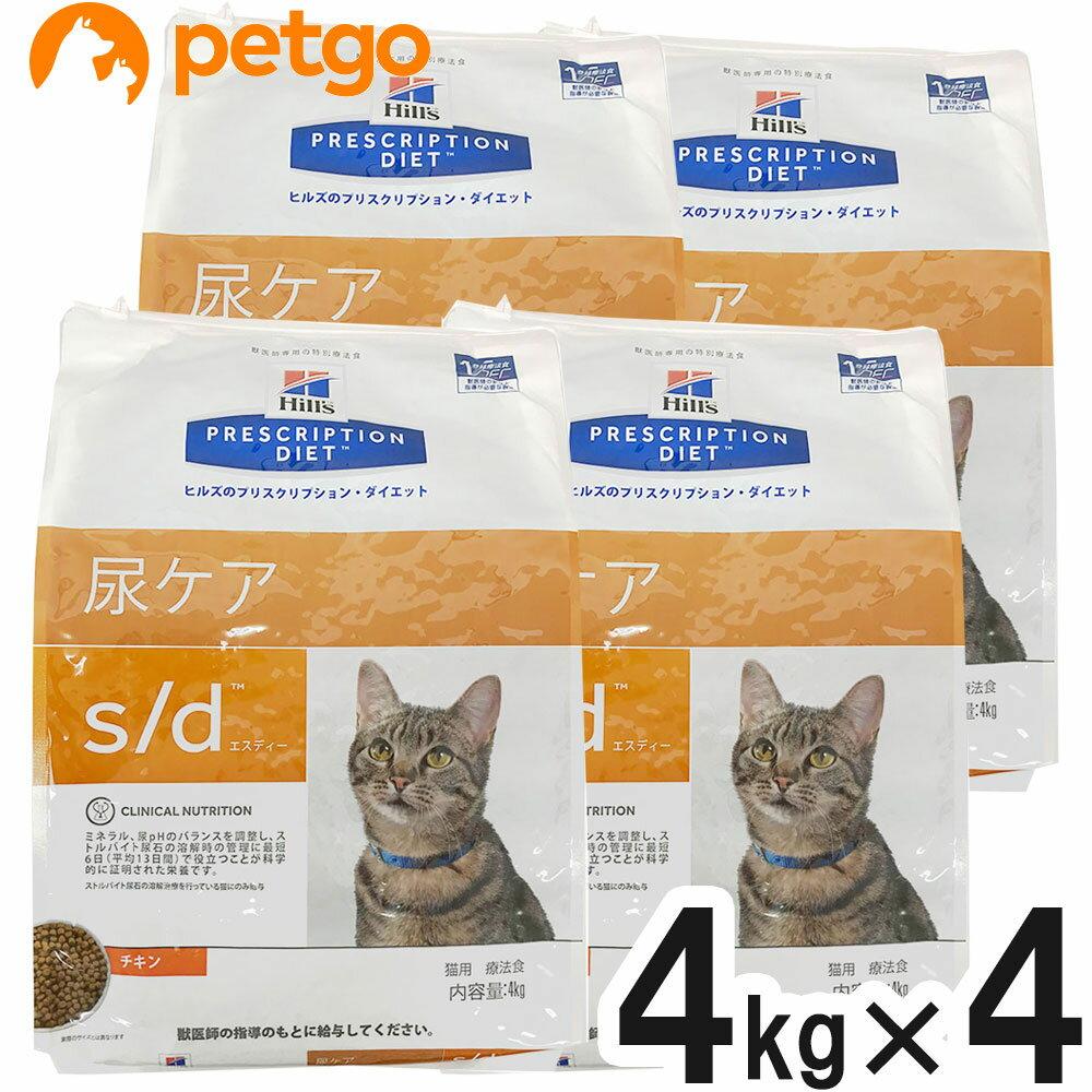 ヒルズ 猫用 s/d ドライ 4kg×4袋【ケース販売】【あす楽】