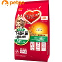 ビューティープロ キャット 猫下部尿路の健康維持 低脂肪 1歳から チキン味 1.4kg【あす楽】