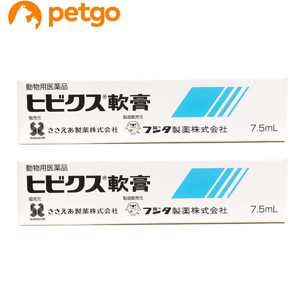 【2個セット】ヒビクス軟膏 犬猫用 7.5mL(...の商品画像