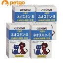 【4個セット】ネオスキン-S 犬猫用 50g(動物用医薬品)【あす楽】