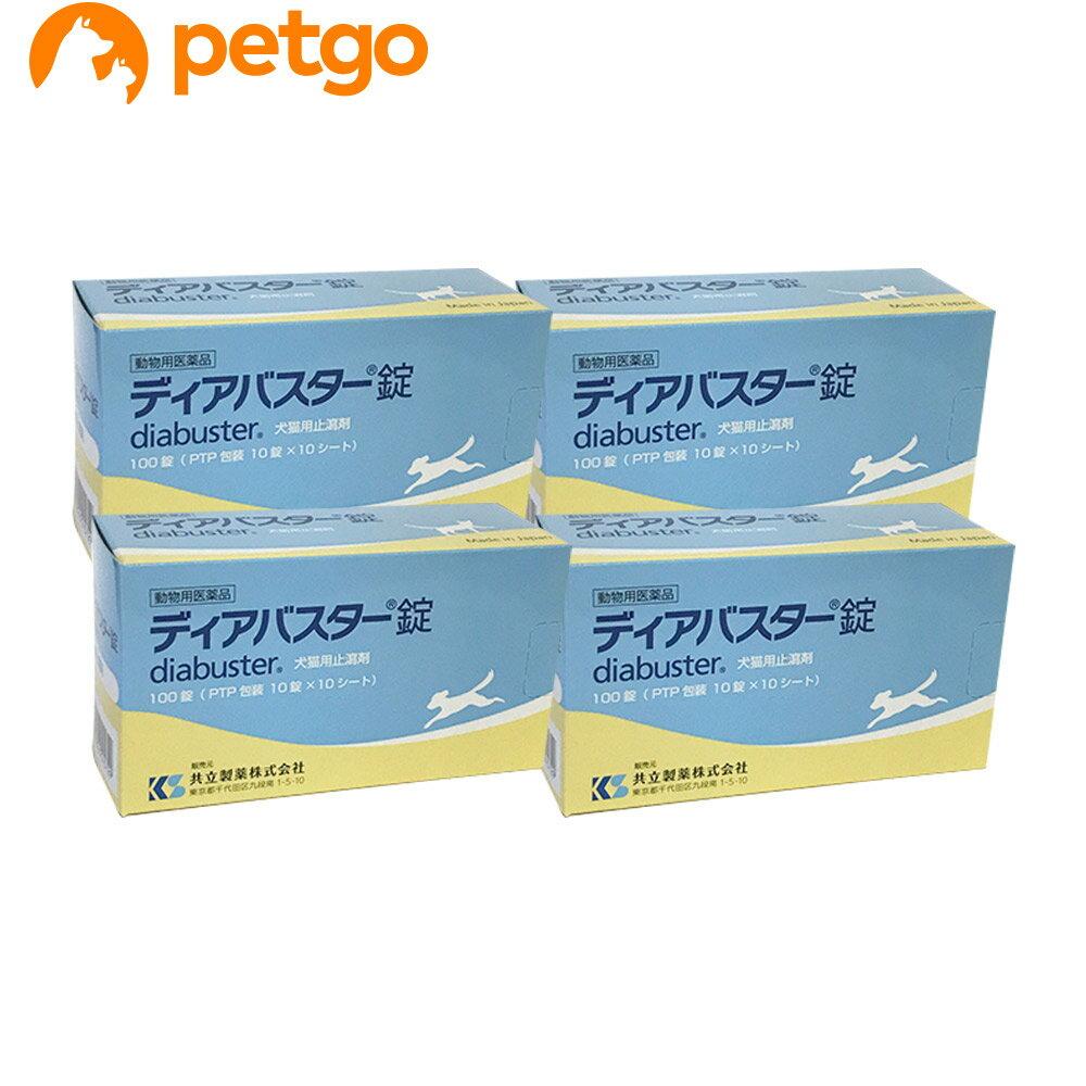 【4個セット】ディアバスター 100錠(動物用医薬品)【送料無料】【あす楽】