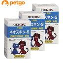【3個セット】ネオスキン-S 犬猫用 50g(動物用医薬品)【あす楽】