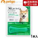 【ネコポス専用】犬用フロントラインプラスドッグM 10kg〜20kg 1本(1ピペット)(動物用医薬品)