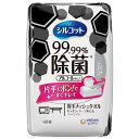 シルコット 99.99%除菌ウェットティッシュ本体 40枚【あす楽】