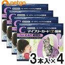 【4箱セット】マイフリーガードα 猫用 3本(動物用医薬品)【あす楽】