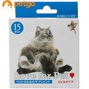 寵物, 寵物用品 - ラブフォーペット猫【あす楽】