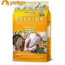 ソルビダ グレインフリー チキン 室内飼育子犬用 1.8kg