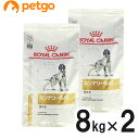 【2袋セット】ロイヤルカナン 食事療法食 犬用 ユリナリーS/O ライト ドライ 8kg (旧 pHコントロール ライト)【あす楽】