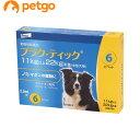 プラク‐ティック 中型犬用 2.2mL 11~22kg 6ピペット(動物用医薬品)【あす楽】