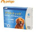 プラク‐ティック 大型犬用 5.0mL 22〜50kg 6ピペット(動物用医薬品)【あす楽】