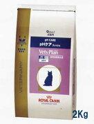 【最大350円OFFクーポン】ロイヤルカナンベッツプラン猫用 phケア フィッシュ 2kg 【4/19(金)10:00〜4/26(金)9:59】