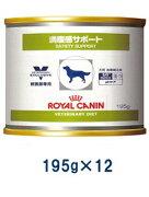 【最大350円OFFクーポン】ロイヤルカナン犬用 満腹感サポート ウェット 缶 195g×12 【12/12(水)10:00〜12/19(水)9:59】