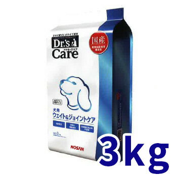ドクターズケア 犬用ウェイト&ジョイントケア 3kg 【あす楽_土曜日営業】