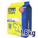 ドクターズダイエット 犬用シニア1.8kg(高齢犬用)【あす楽_土曜日営業】