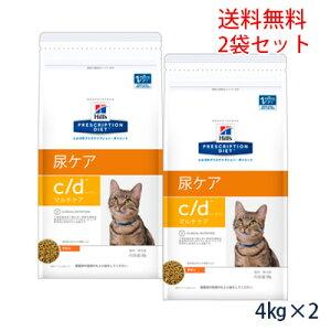 【200円OFFクーポン】【送料無料】「当店人気」ヒルズ