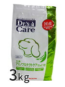【最大350円OFFクーポン】ドクターズケア 犬用 アミノプロテクトケア えんどう豆 3kg 【12/12(水)10:00〜12/19(水)9:59】