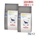 ロイヤルカナン犬用 心臓サポート1+関節サポート 3kg(2袋セット)