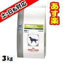 ロイヤルカナン犬用満腹感サポート スペシャル 3kg