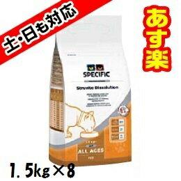 【16時まであす楽対応】 スペシフィック 猫用 FSD [低pHスターター] 1.5kg×8個 ケース売り 【正規品】