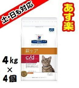 【最大500円引きクーポン】【最安値に挑戦中】【...の商品画像