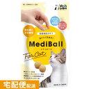 MediBall メディボール ささみ味 猫用 投薬補助 おや
