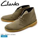クラークス オリジナルス CLARKS ブーツ デザートブー...