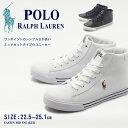 【最大3000円クーポン】【POLO RALPH LAURE...